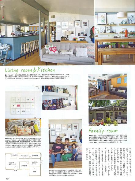 LeeMagazine_GoodonPaper_2.jpg