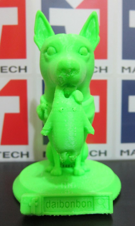 達億3D模型,代印,印表機,BEAVER III