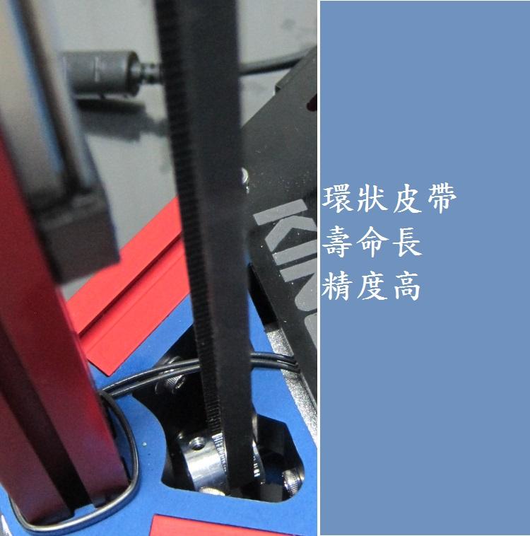 達億3D列印機 KINGSSEL2545