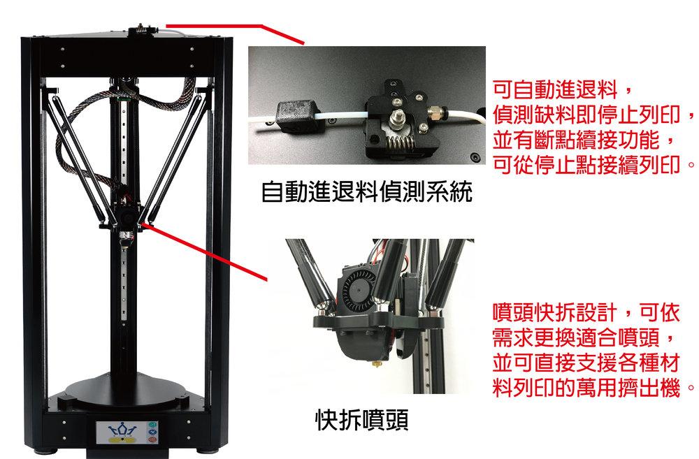 3D列印機 kingssel2327 p4.jpg