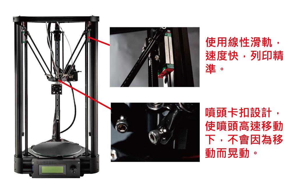 KINGSSEL1830 3D列印機 國王機 p5.jpg
