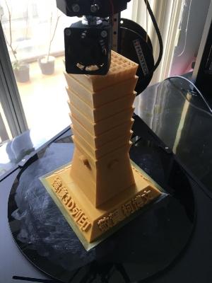 3D列印機KINGSSEL3040列印101.JPG