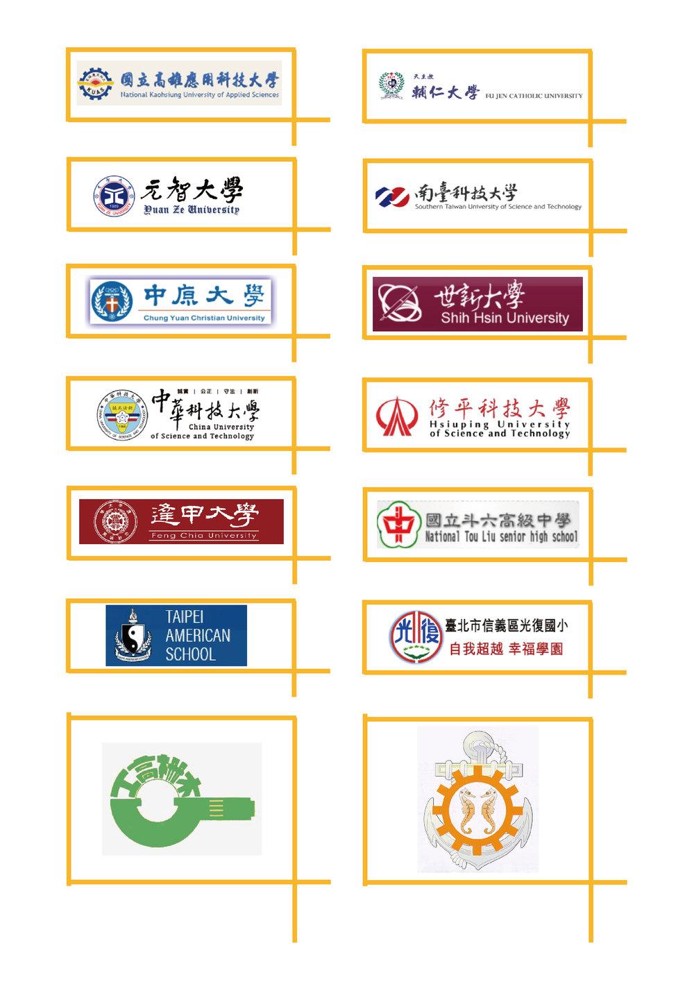 官網-關於我們-客戶logo列表-5-03.jpg