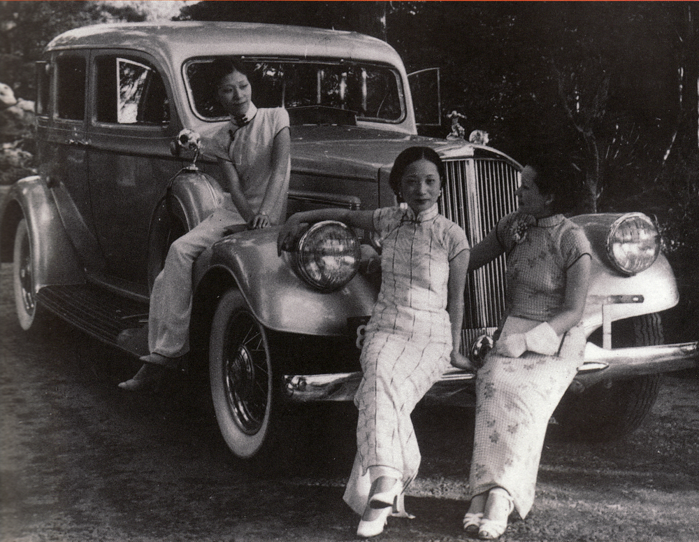 1933 3 girls with a Pierce Arrow copy.jpg