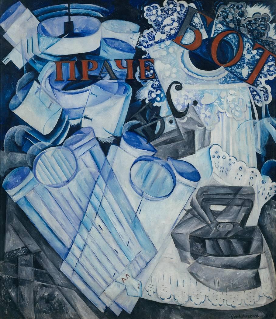 Natalya Goncharova,  The Laundry , 1913, Tate Gallery, London.