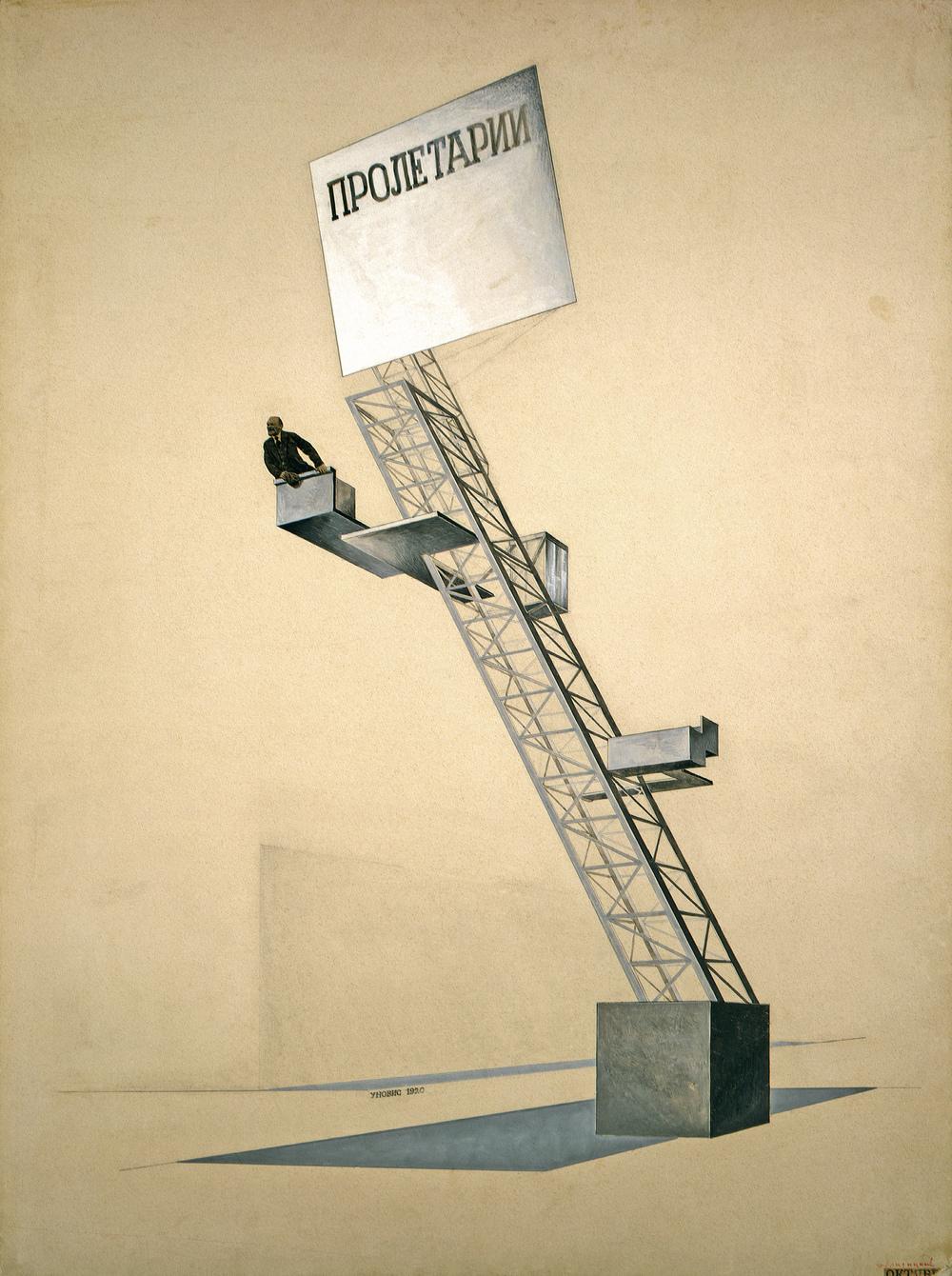 El Lissitzky,  Lenin Tribune , 1920. State Tretyakov Gallery, Moscow.