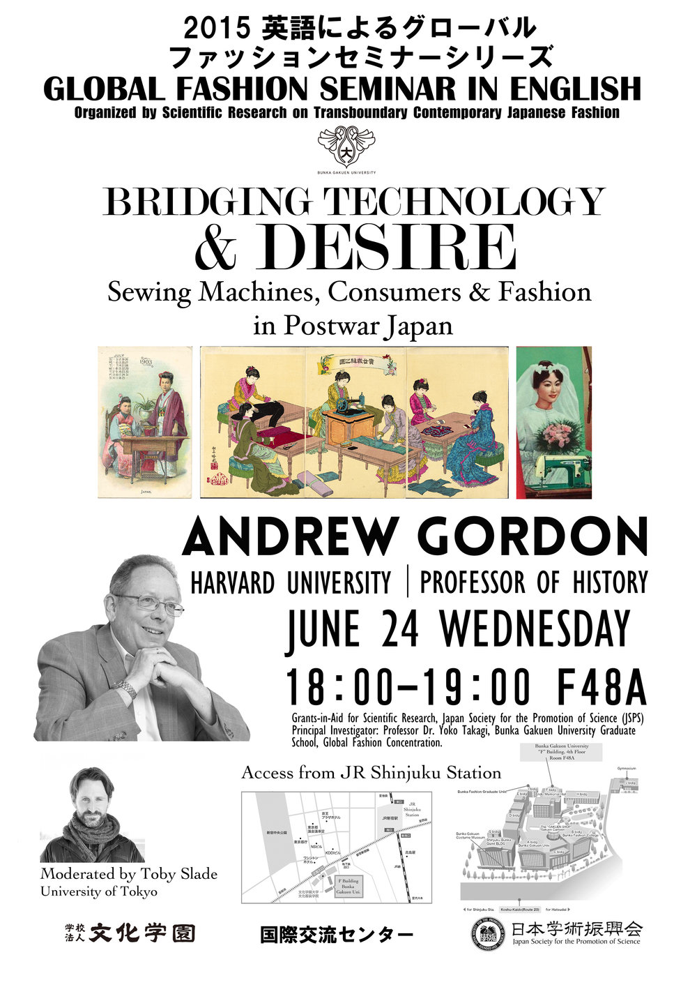 Hosting Andrew Gordon at Bunka - Bridging Technology & Desire: Sewing Machines, Consumers & Fashion in Postwar Japan24 June 2015