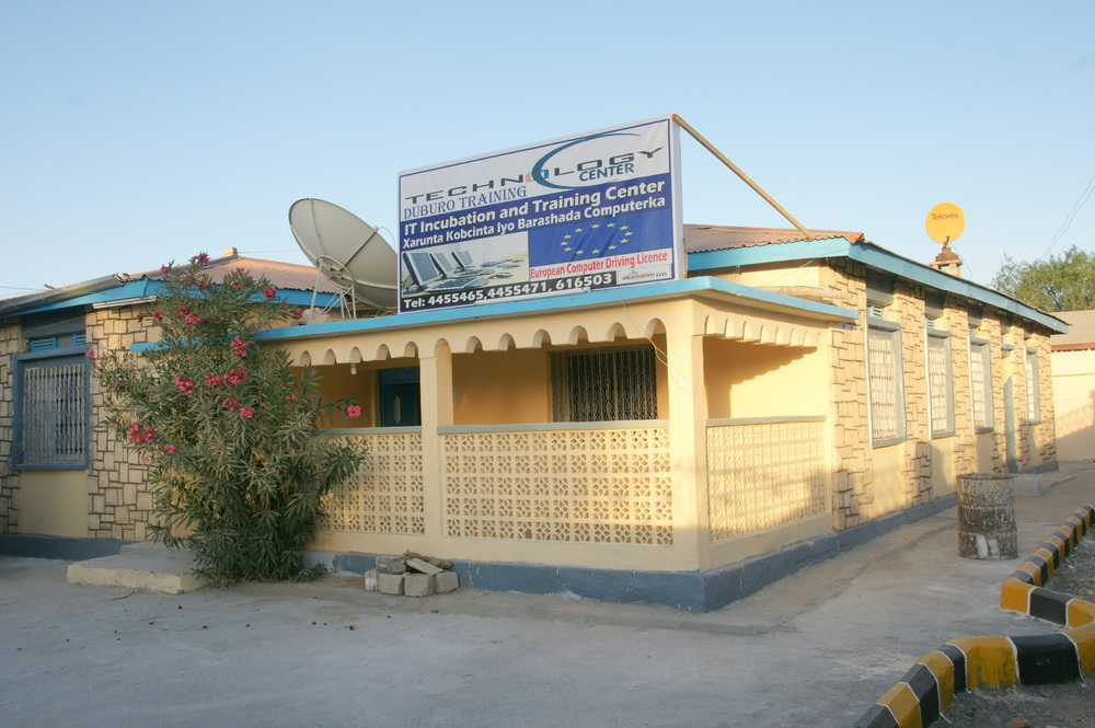 ICT Training Center.JPG