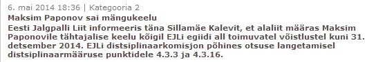 The official note released by Sillamäe Kalev on their website