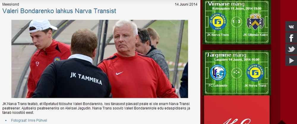 The announcement of Bondarenko being sacked by Narva Trans on the club's official webpage.