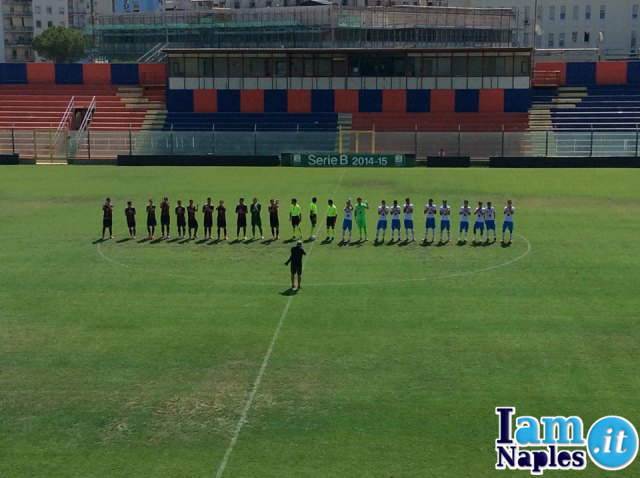 Crotone Primavera plays in the same ground as the Serie B first team (IamNaples.it)