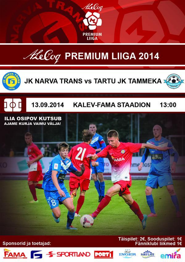 Narva-Tammeka.jpg