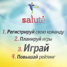 Salute banner 234x234px RUS.jpg