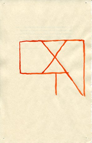 Kent-Shell-Black-Book-009.jpg