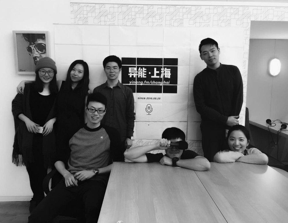 YinengFM/Shanghai office established