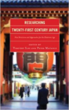 Preface: Researching 21st Century Japan