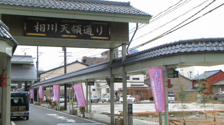 Photo 11 : Reinvestment is not absent, such as with this parade being rebuilt in Aikawa after a fire in 2008.