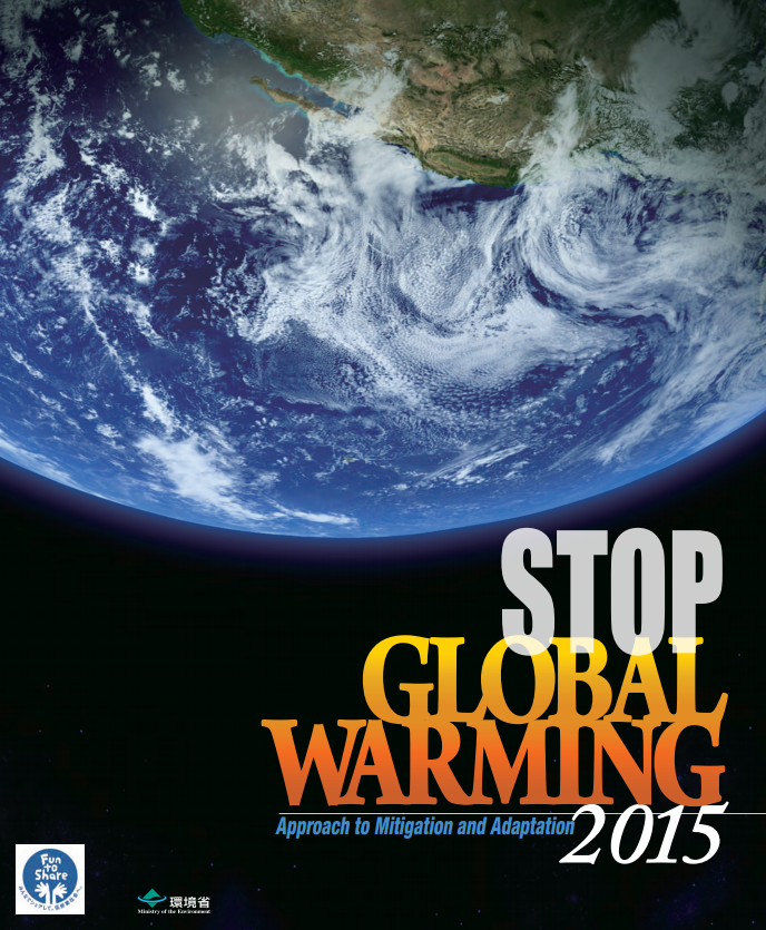 Stop Global Warming (MoE, 2015)