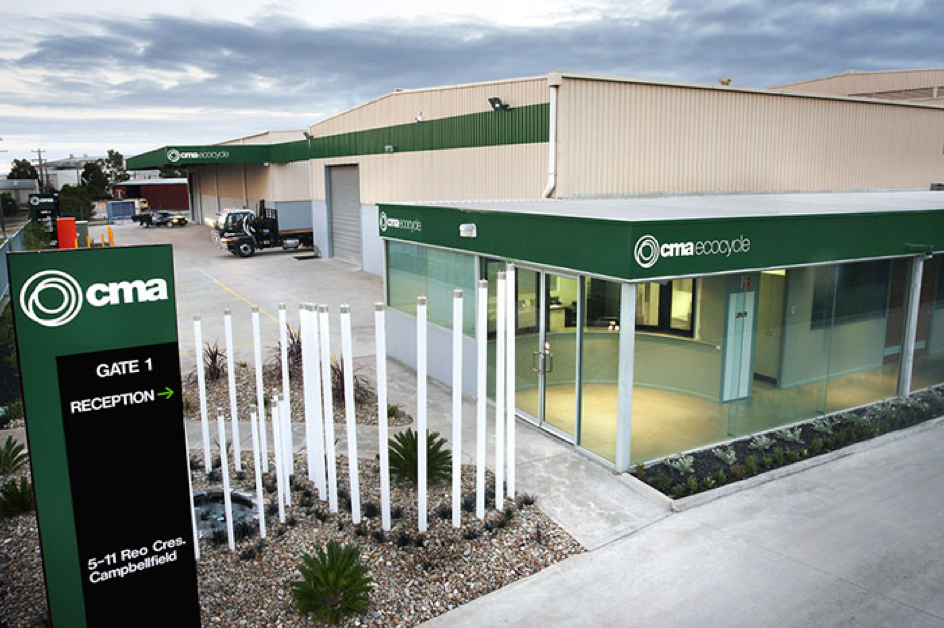 Picture CMA Ecocycle entrance.png