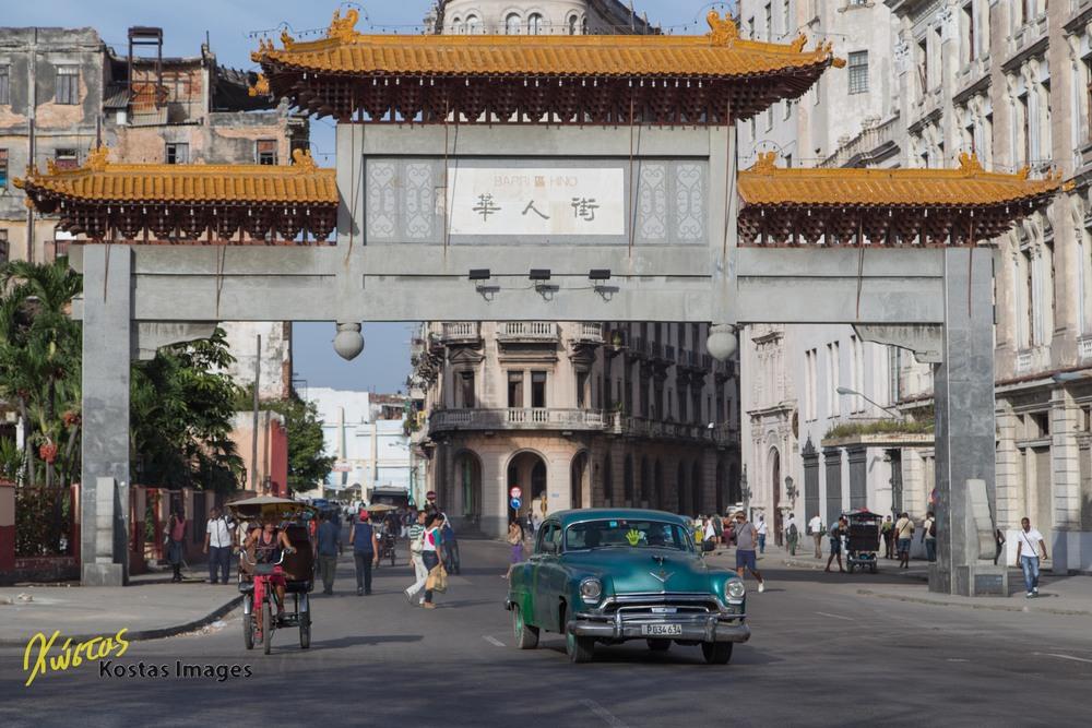 Barrio Chino (Chinatown).jpg