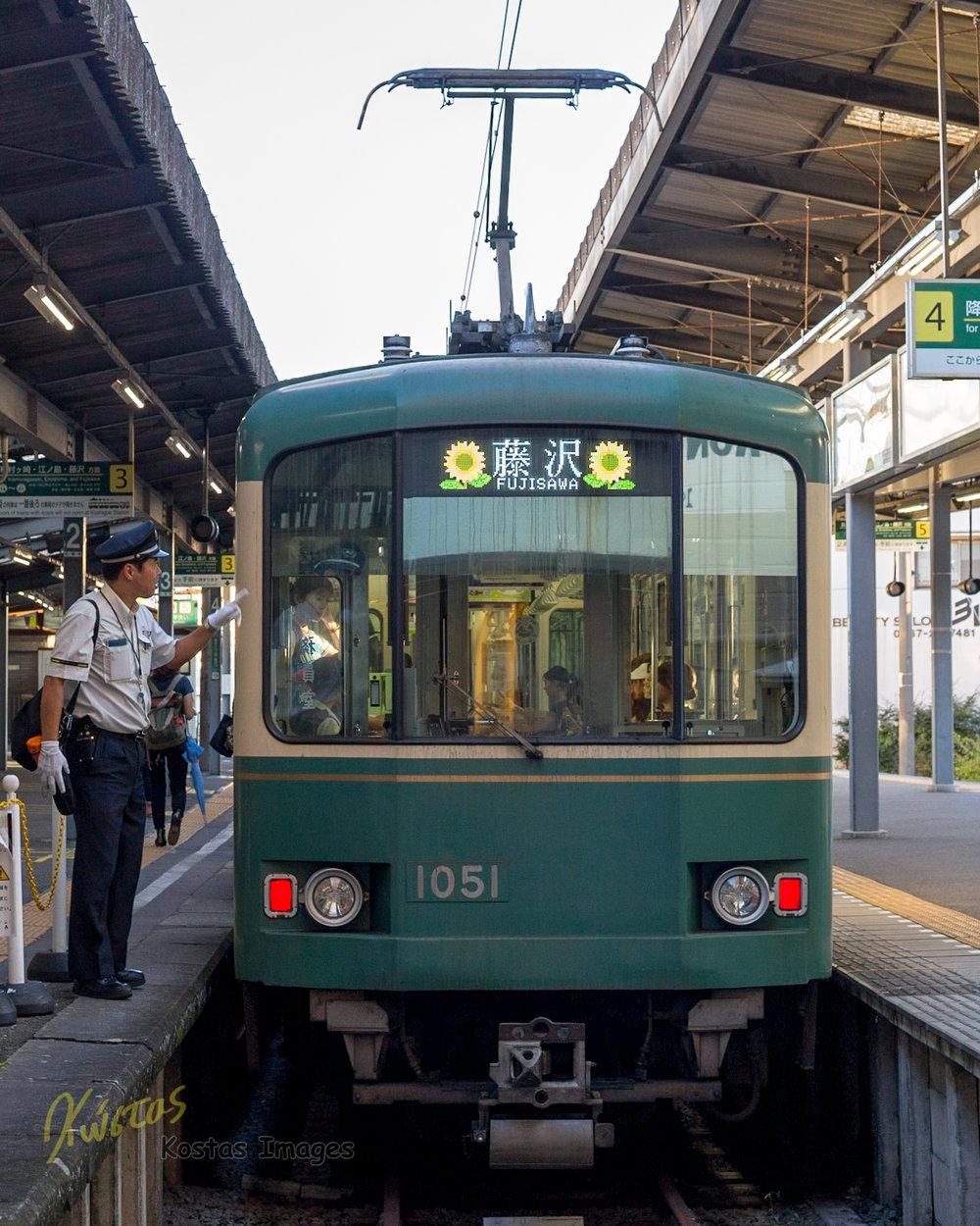 20160830-IMG_5664-Train at Fujisawa.jpg
