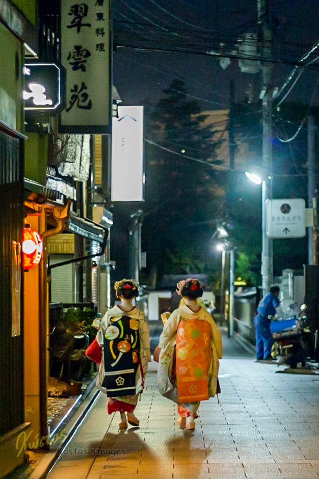 20160903-IMG_7046-Maiko in Gion District.jpg