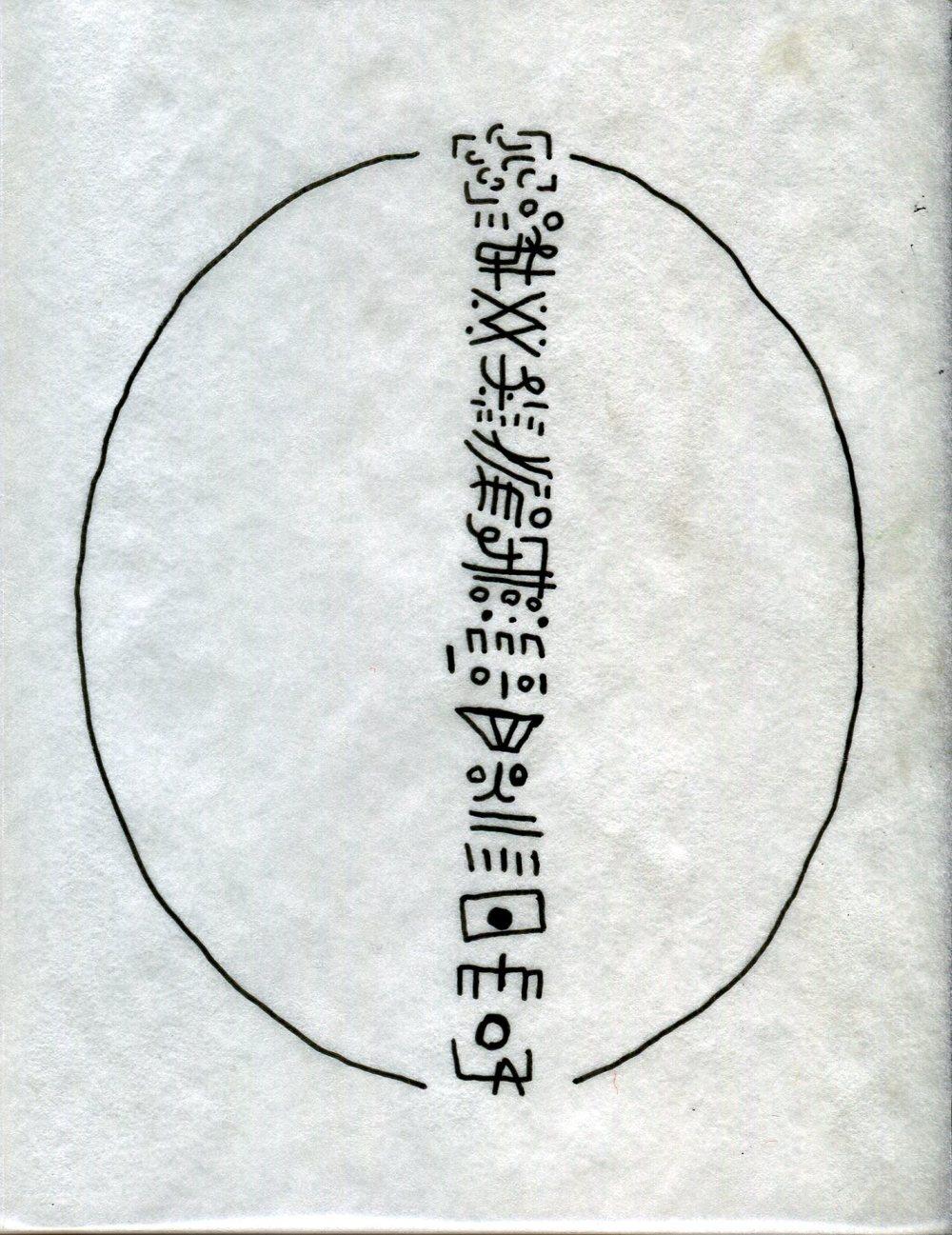 circle-pattern223.jpg