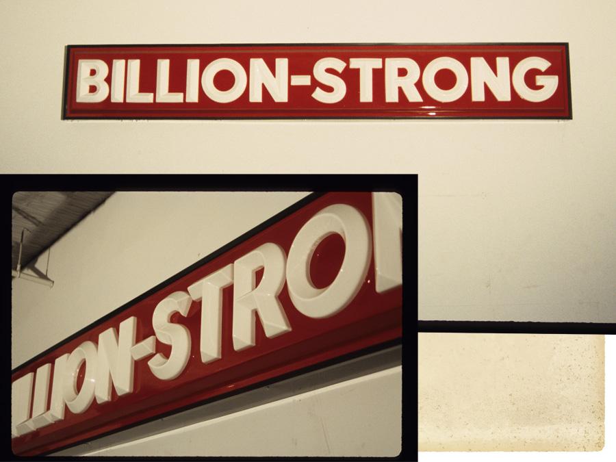 BillionStrong.jpg