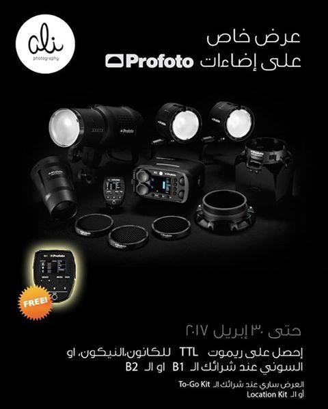 للطلب يمكنكم الاتصال على 📱٣٦٦٧٧١٧٧ Now: get a free Air remote #TTL for #Canon, #Nikon, Or #Sony when you buy a #profoto #B1 or #B2 To-Go kit or Location Kit  To order please call us on 📱36677177