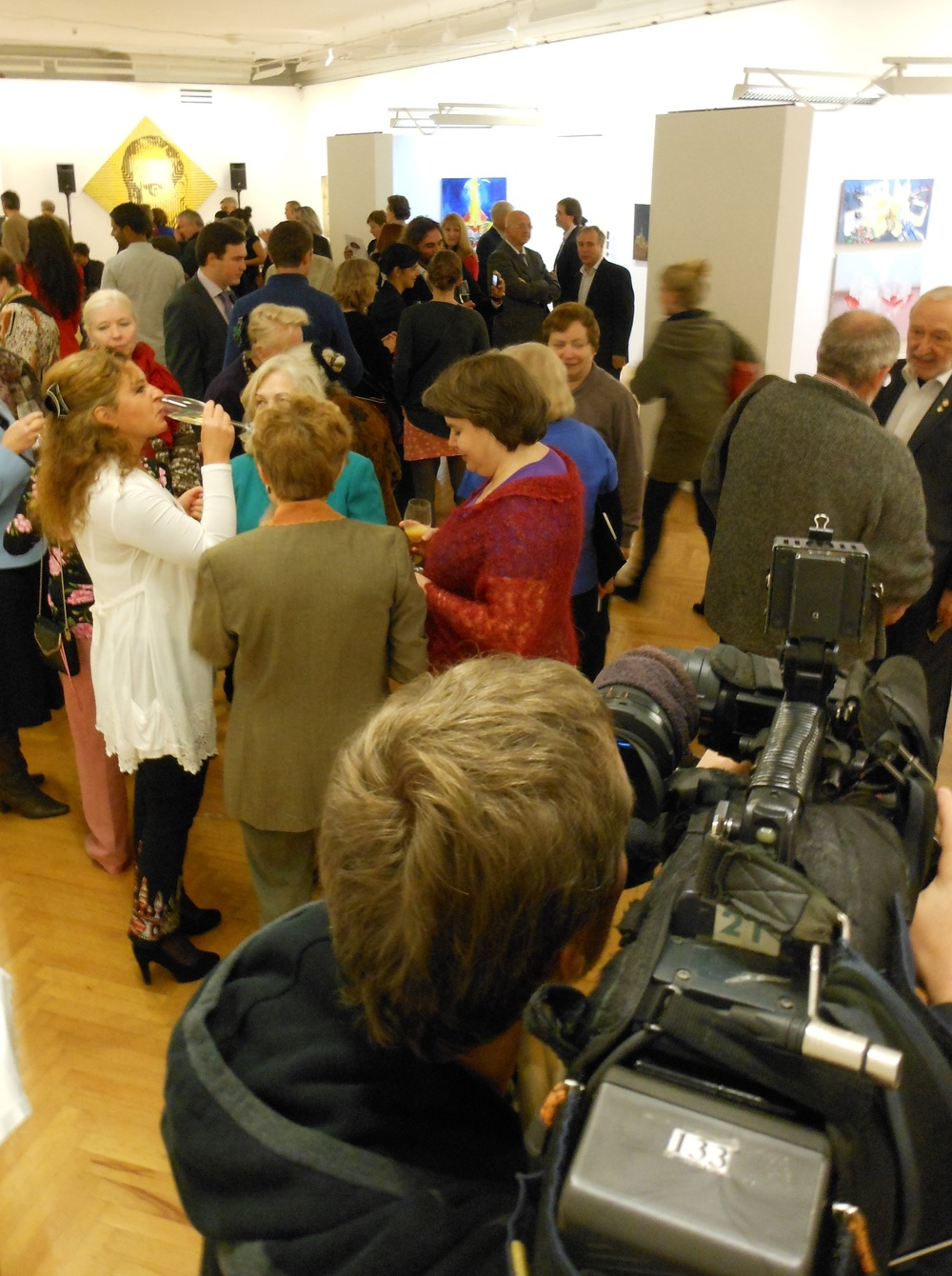 """Exhibition """"The image of Russia"""""""