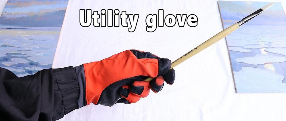 utility glove.jpg