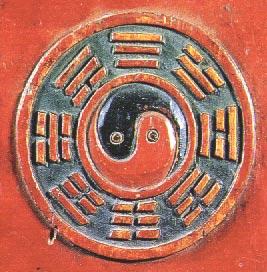 taoism.jpg