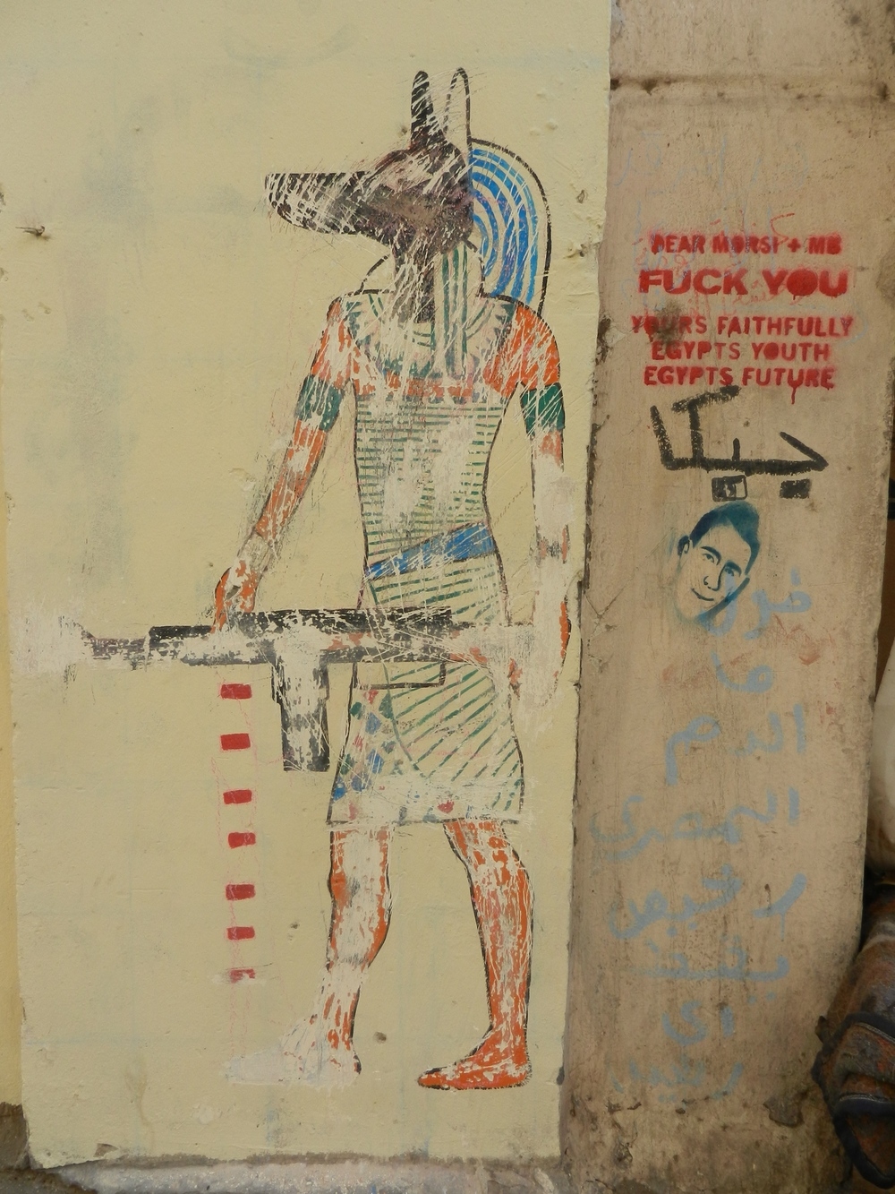 Cairo Graffito. ©Elliott Colla (2014)