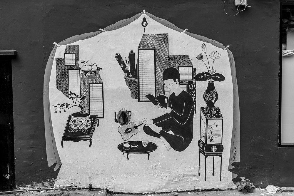이어져 있기 / To be connected Op.0143PW - 200 x 200 cm, 벽에 아크릴 채색, Acrylic on wall, 2016 Location:1048 Chareonkrung Rd., Bangrak, Bangrak, Bangkok 10500