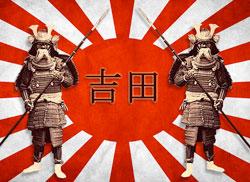 yoshida fammily battle