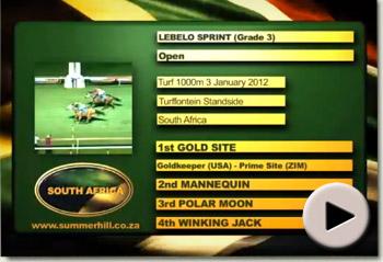 Lebelo Sprint 2012