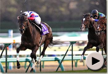 Victoire Pisa winning the Arima Kinen in Japan