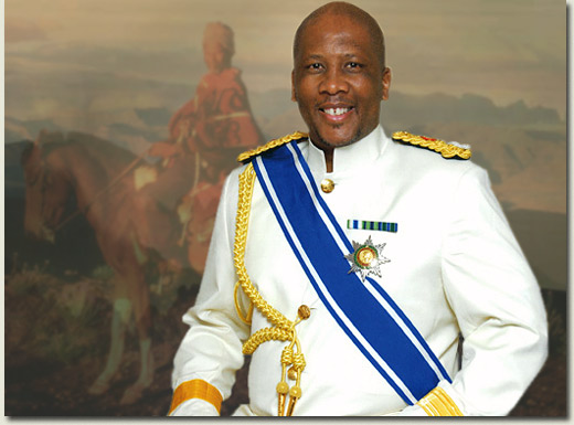 his majesty king letsie iii