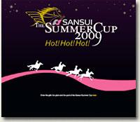 sansui summer cup website link