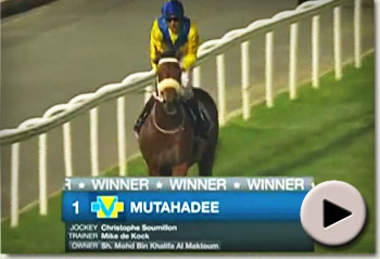 Mutahadee wins the Dubal Trophy