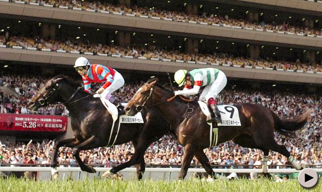Kizuna - Tokyo Yushun - Japanese Derby