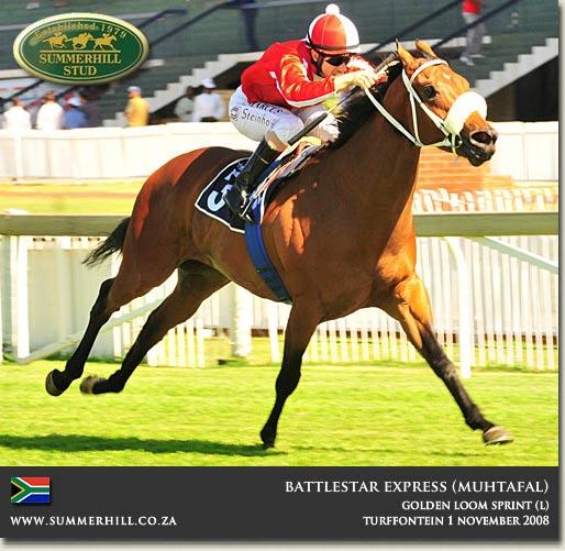 battlestar express