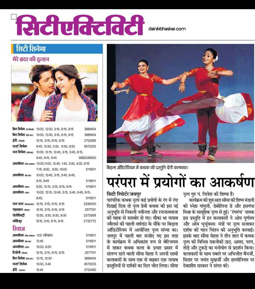 2012 - Jaipur Show