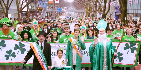 ST.PATRICK'S DAY PARADE