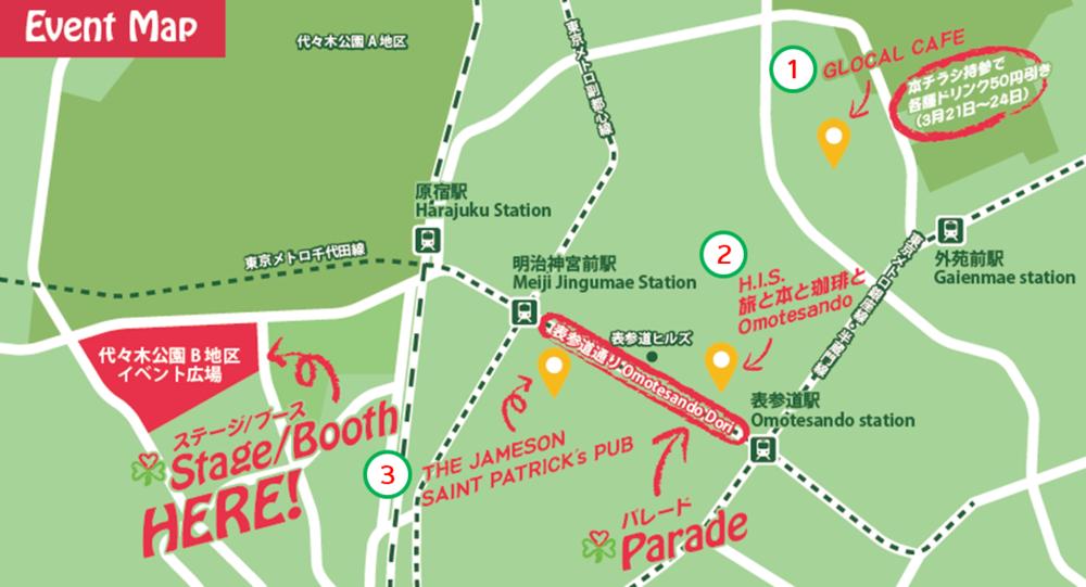 周辺イベントマップ