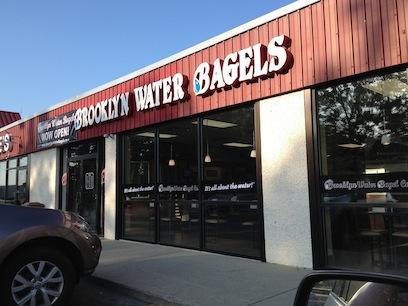 Brooklyn_Bagels