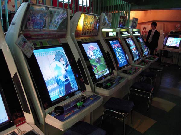 A Japanese Arcade; photo credit unknown.