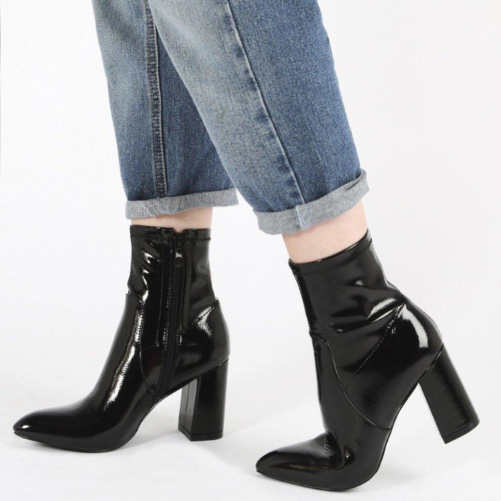 Public Desire Raya Boots