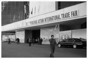 tradefair3
