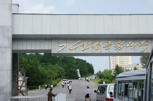 Kim Il Sung University, Pyongyang